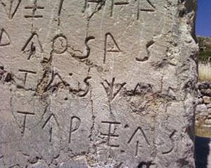 Inscription on tomb