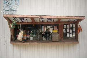 Shop in Lentekhi. Photo by Emée - http://ohmyroad.eu
