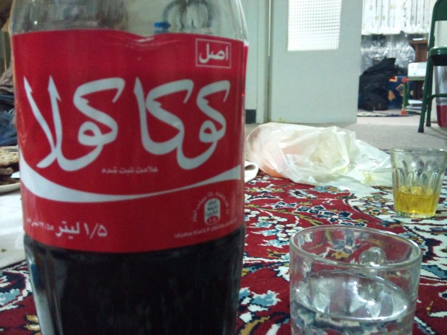 Persian Coca Cola and Arak