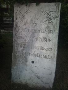 Armenian Gravestone