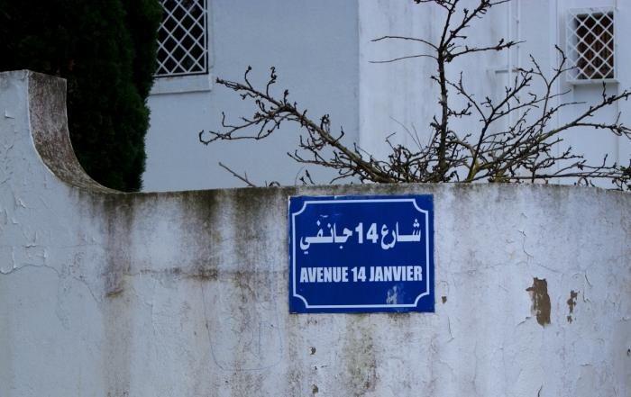Tunisia, Tunis, 2011, 14th January, revolution, Jasmine Revolution